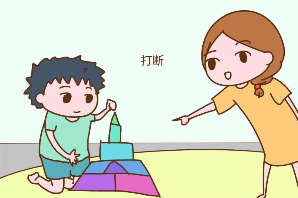 家长怎么帮孩子提高专注力?